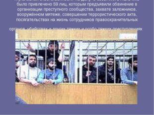 К уголовной ответственности по делу о событиях в Нальчике было привлечено 59