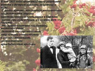 В мае 1922 года Цветаевой было разрешено вместе с дочерью выехать за границу