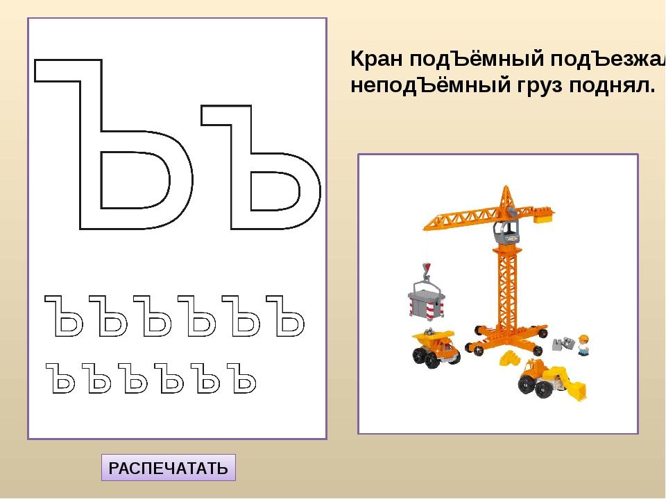 http://www.solnet.ee/sol/019/a_015.html - стихи о буквах, картинки www.s30893...
