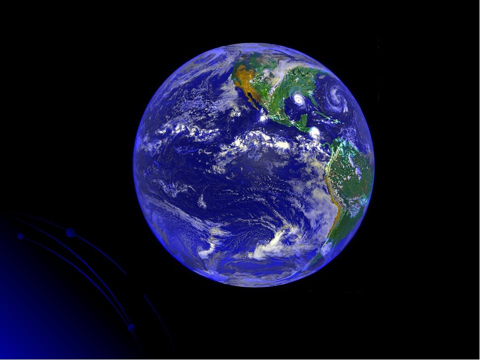 Картинка с надписью земля