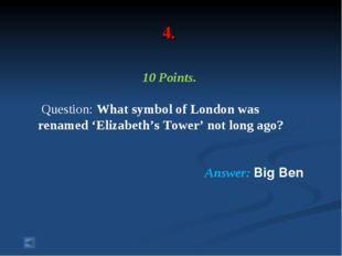 4. 10 Points. Question: What symbol of London was renamed 'Elizabeth's Tower
