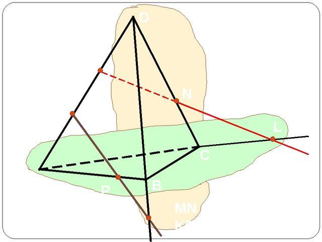 MN ∩ (ABC) = L KP ∩ (DBC) = E