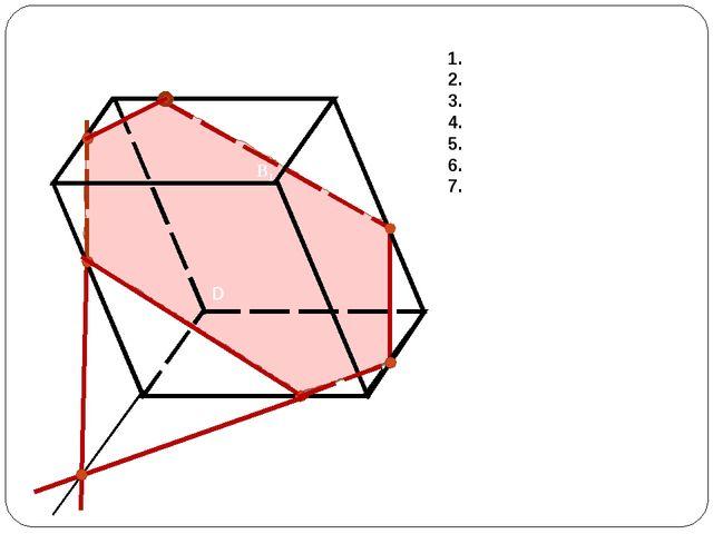MN ∩ DA = Q QK ∩ AA1 = P PM KF II MN FE II PM NE MPKFEN – искомое сечение