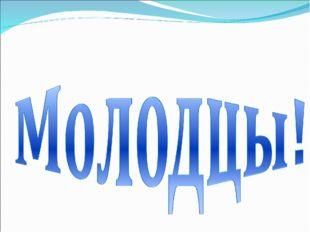 Сергей - null