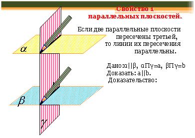hello_html_m2f801b97.jpg