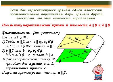 hello_html_m3e72d1b7.jpg