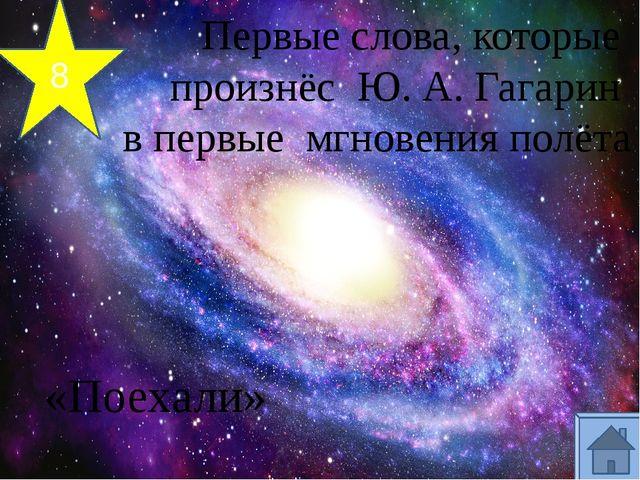Ссылки и интернет ресурсы: http://www.prosto-o-slognom.ru/astronomia/48.html...