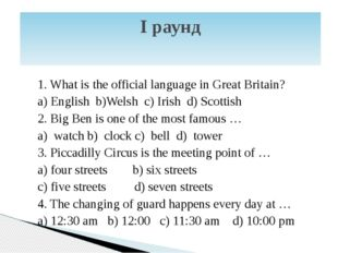 1. What is the official language in Great Britain? a) English b)Welsh c) Iris