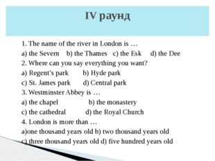 1. The name of the river in London is … a) the Severn b) the Thames c) the Es