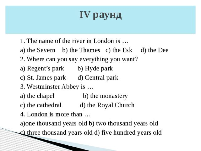1. The name of the river in London is … a) the Severn b) the Thames c) the Es...