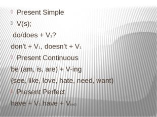 Present Simple V(s); do/does + V1? don't + V1, doesn't + V1 Present Continuo