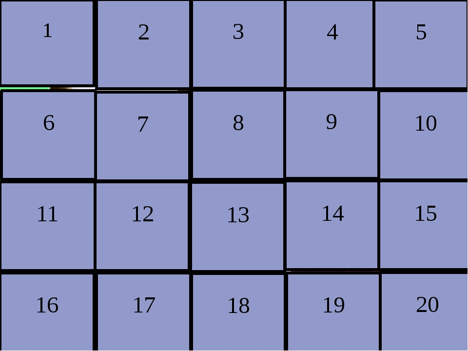 11 6 1 2 3 4 5 7 8 9 10 12 13 14 15 17 16 18 19 20