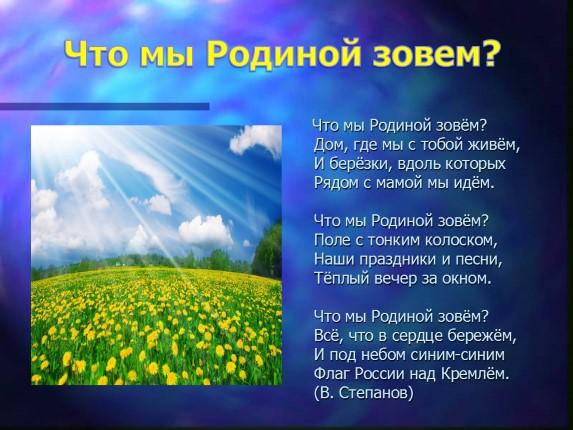 hello_html_m64e30439.jpg