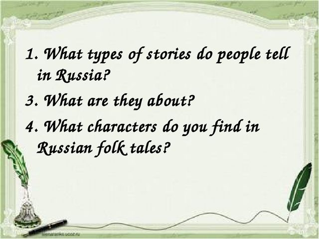1. What types of stories do people tell in Russia? 3. What are they about? 4....