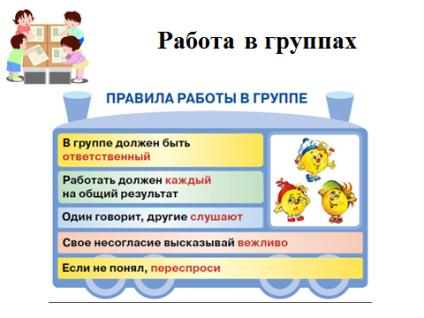 hello_html_3b932200.png