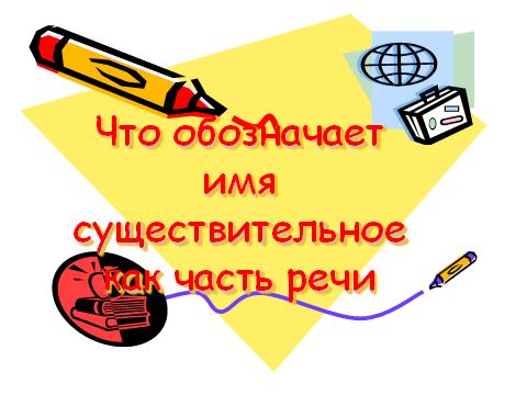 hello_html_78bd2e98.png