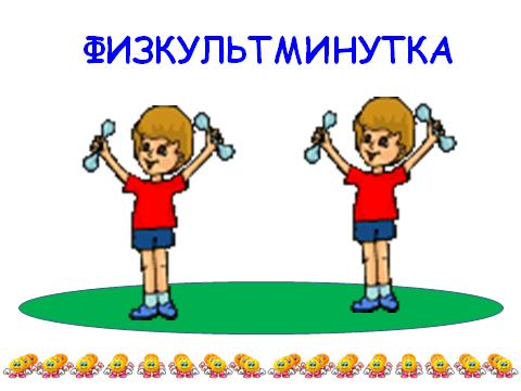 hello_html_m6c0e7335.png