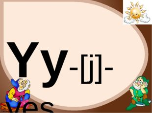 Yy-[j]-yes [i]-Betty FokinaLida.75@mail.ru