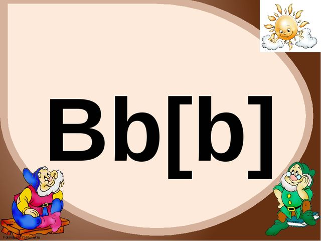 Bb[b] FokinaLida.75@mail.ru