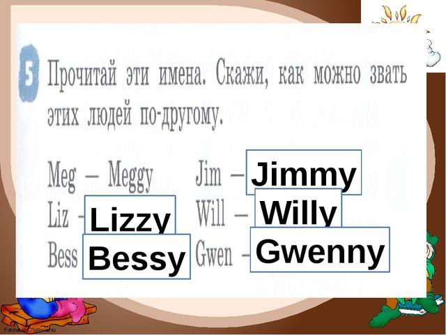 Lizzy Bessy Jimmy Willy Gwenny FokinaLida.75@mail.ru