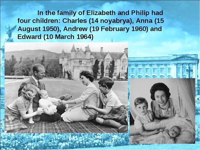 In the family of Elizabeth and Philip had four children: Charles (14 noyabry...