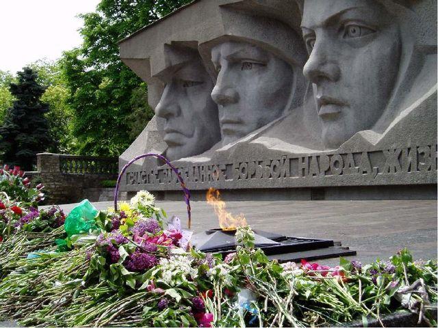 боевые действия на Ставрополье.