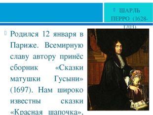 Родился 12 января в Париже. Всемирную славу автору принёс сборник «Сказки ма