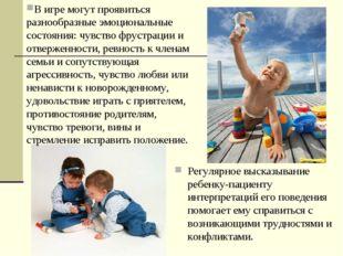 Регулярное высказывание ребенку-пациенту интерпретаций его поведения помогает