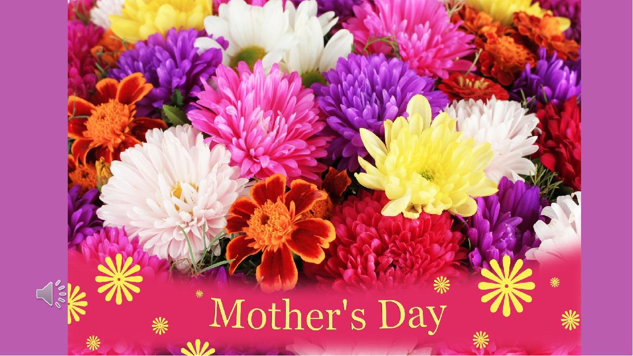 День матери в картинках цветы, днем рождения коллеге