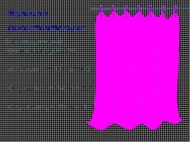 Выполни самостоятельно: В геометрической прогрессии (xn) найти: а) x5, если x...