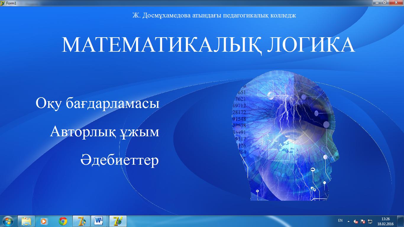 hello_html_m5076cdfe.png