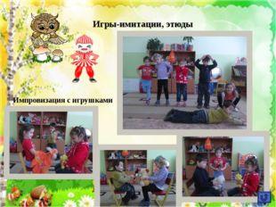Ресурсная база проекта:  Кадровые ресурсы:воспитатели, дети, родители.