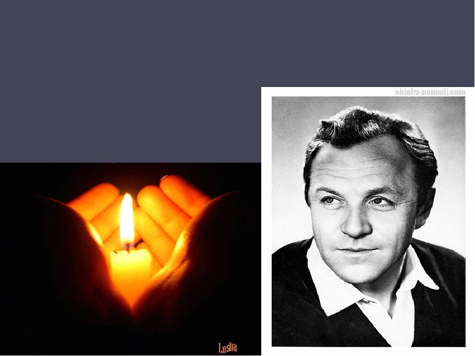 Судьба человека в судьбе страны: великий актёр, гражданин , земляк М.А.Ульянов