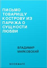 hello_html_4569783d.jpg