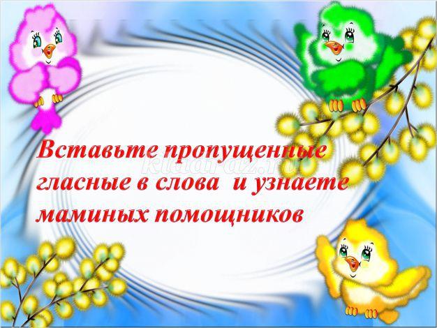 hello_html_11fbf691.jpg