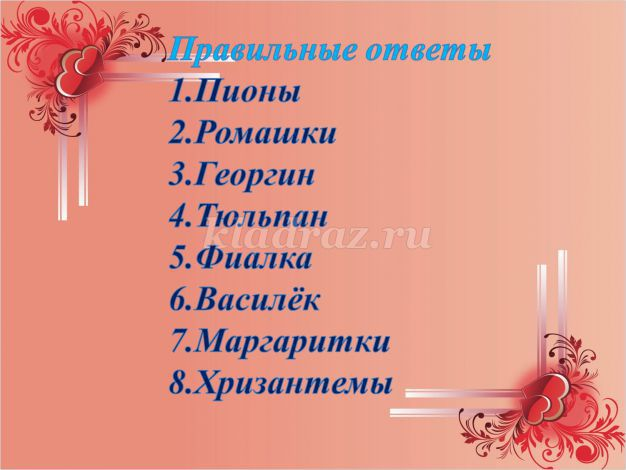 hello_html_1e1ea949.jpg