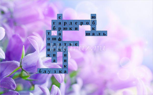 hello_html_294564c9.jpg