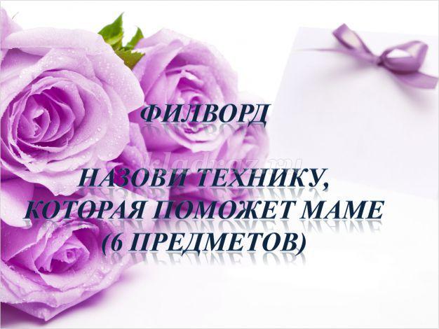 hello_html_5b448675.jpg