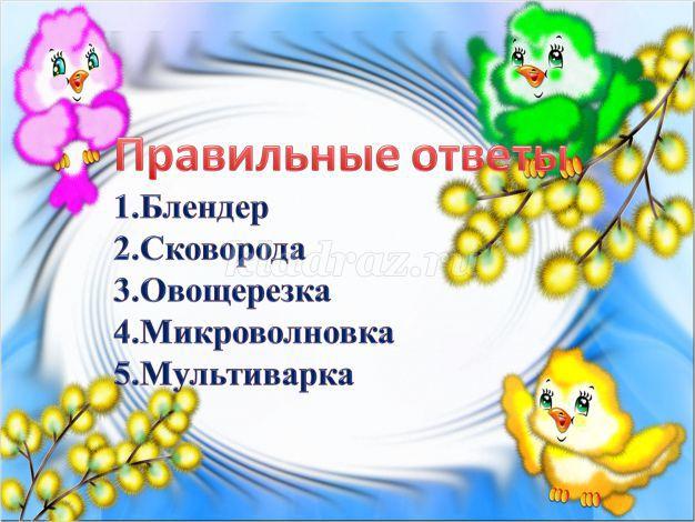 hello_html_m1237d4a1.jpg