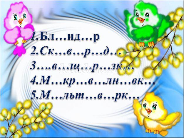 hello_html_m473d800a.jpg