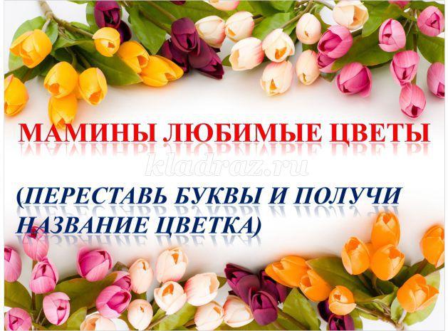 hello_html_m55078a9d.jpg