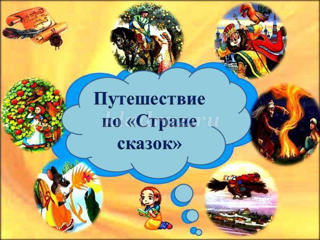 hello_html_m62489cb1.jpg