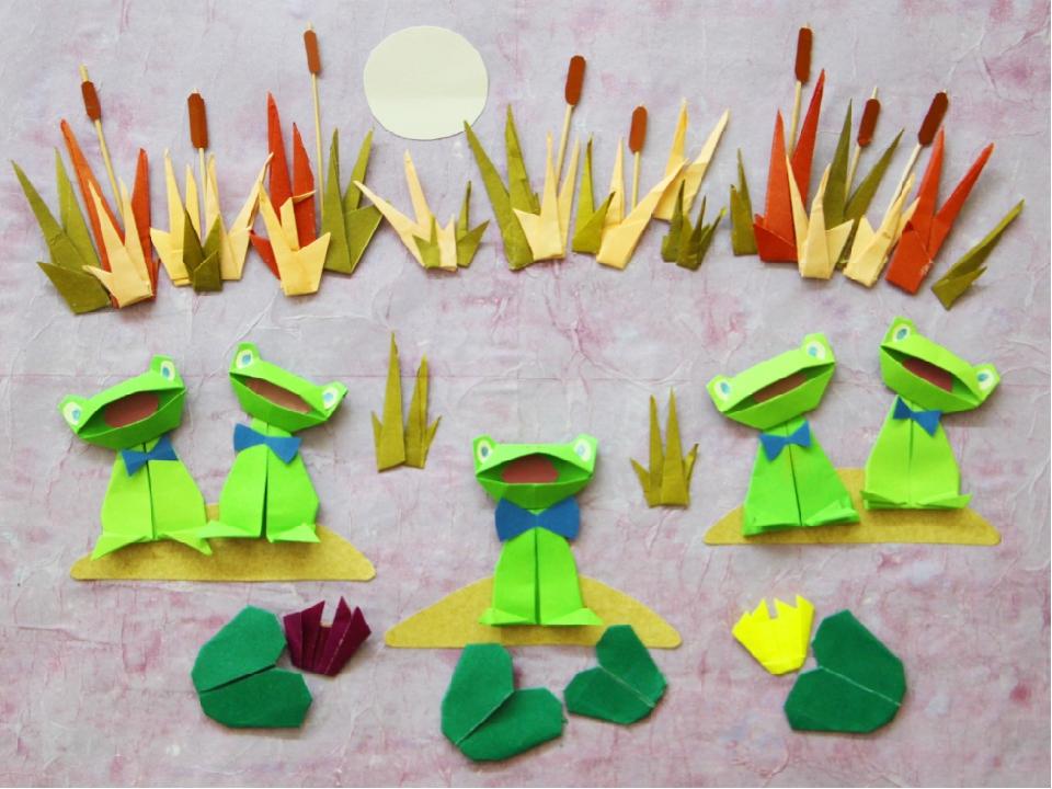 Коллективная работа «Поющее болото» выполнена в технике оригами