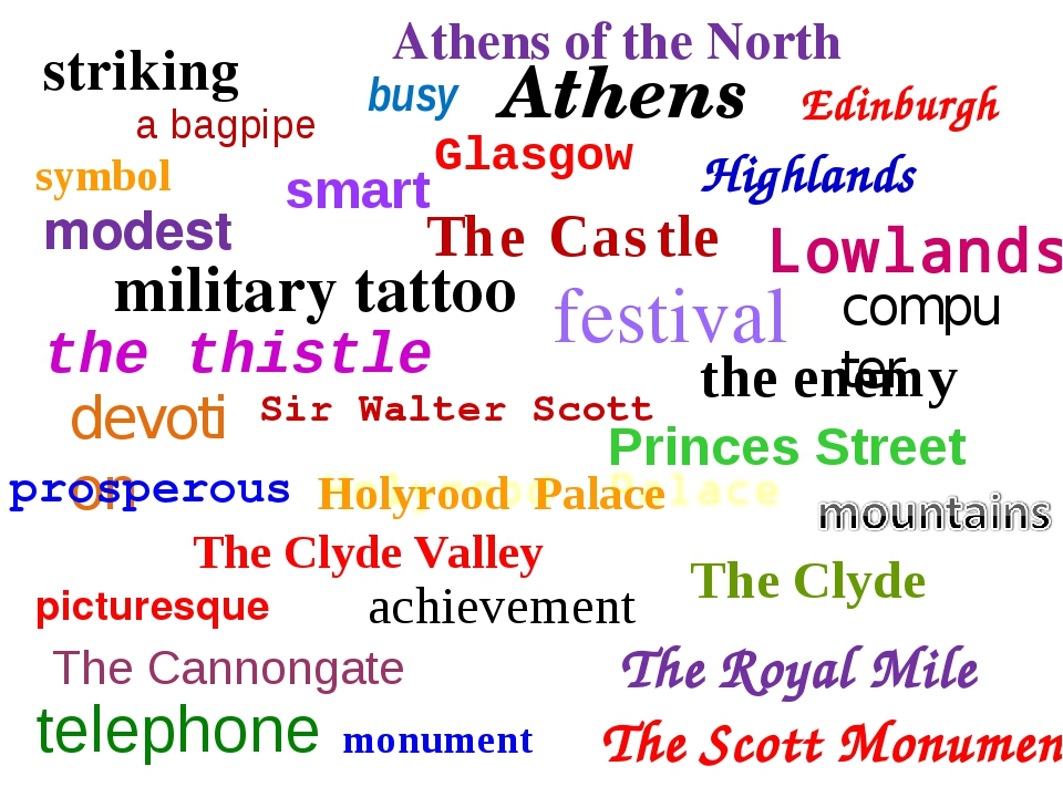a bagpipe Highlands Lowlands Glasgow Edinburgh Athens Athens of the North Pri...