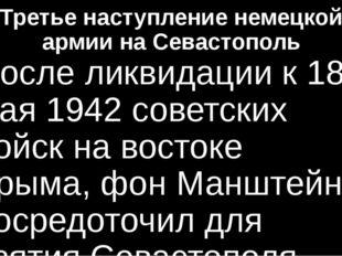 Третье наступление немецкой армии на Севастополь После ликвидации к 18 мая 19