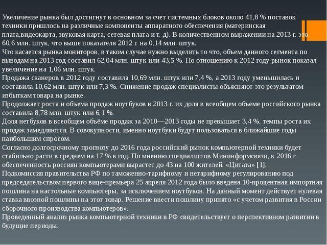 Acer Технические характеристики компьютера Acer Aspire ТС-705 DT.SXNER.045 Пр...