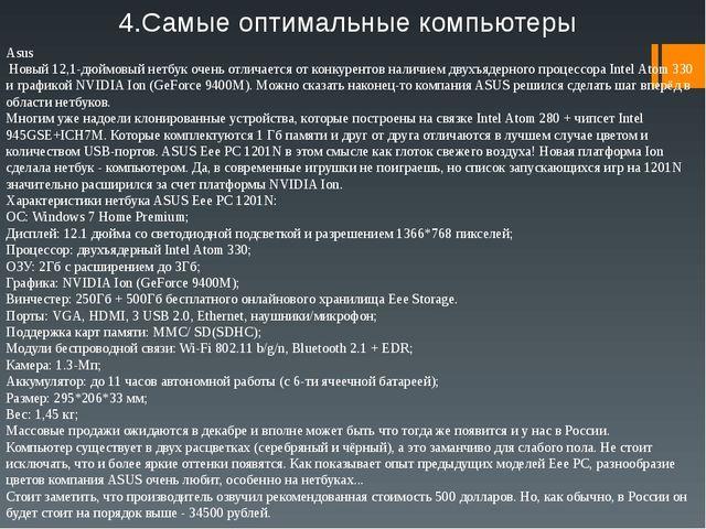 LENOVO Технические характеристики компьютера Lenovo ThinkCentre M83 Tiny 10E8...