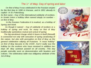 The 1st of May- Day of spring and labor On first of May it was celebrated in