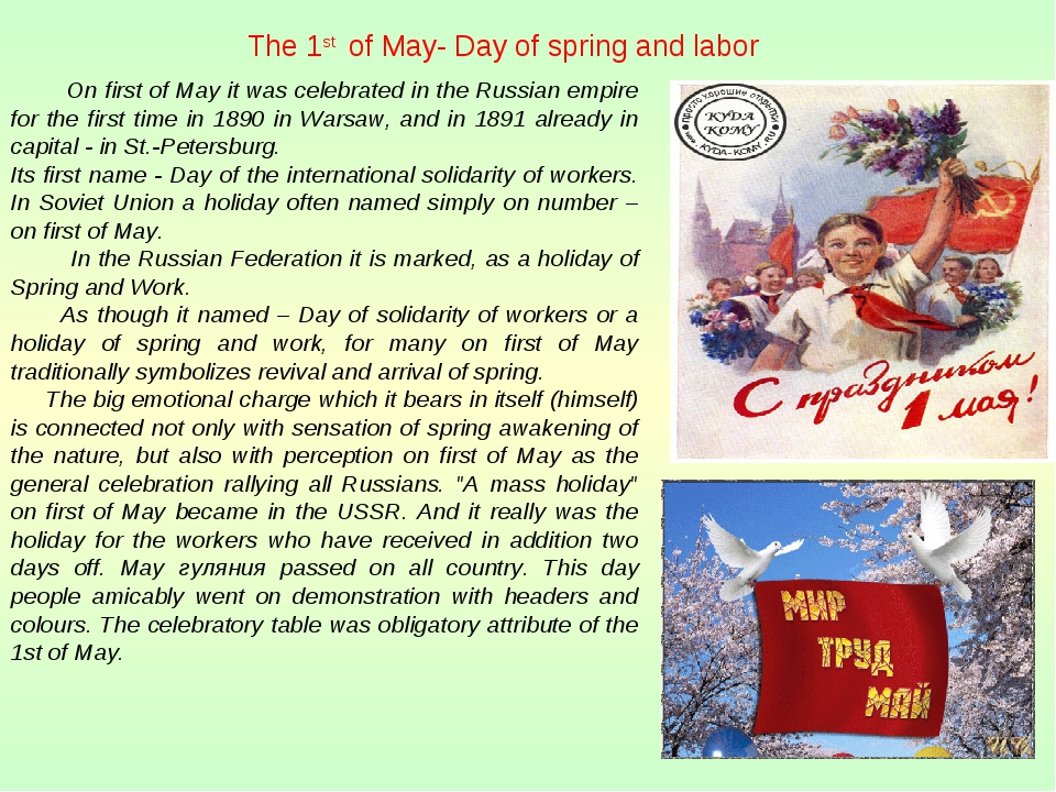 The 1st of May- Day of spring and labor On first of May it was celebrated in...