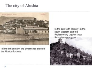 The city of Alushta In the 6th century the Byzantines erected the Aluston for